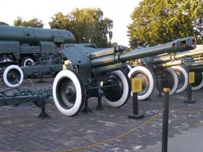 152-мм гаубицы М-10