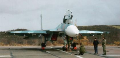 279-й истребительный авиаполк