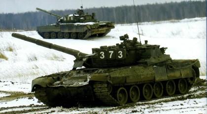 4-я Танковая Гвардейская Краснознаменная Кантемировская дивизия