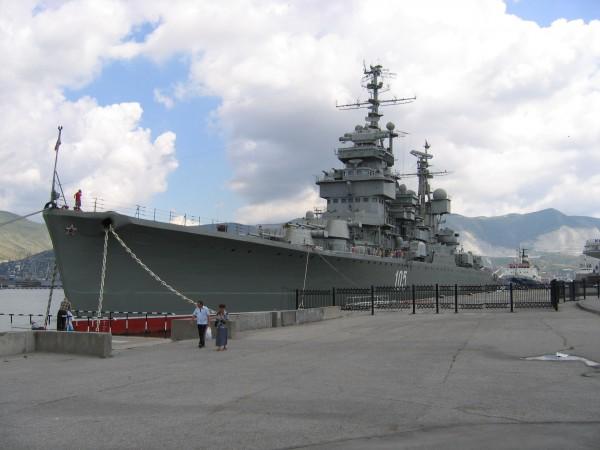Крейсера проекта 68 - БИС