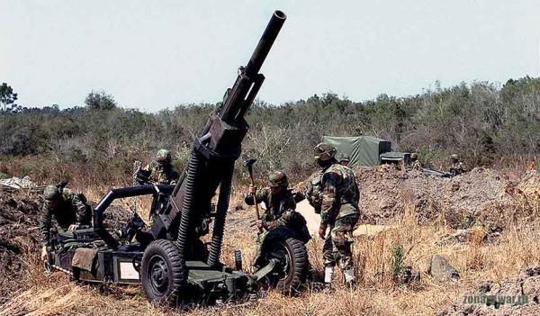105-мм гаубица M 102