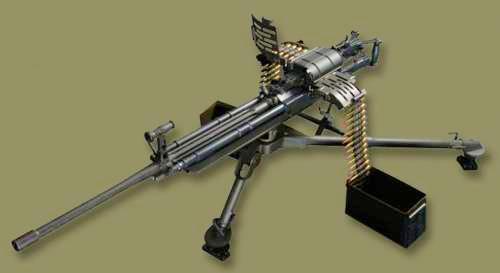 Пулемет CIS MG50