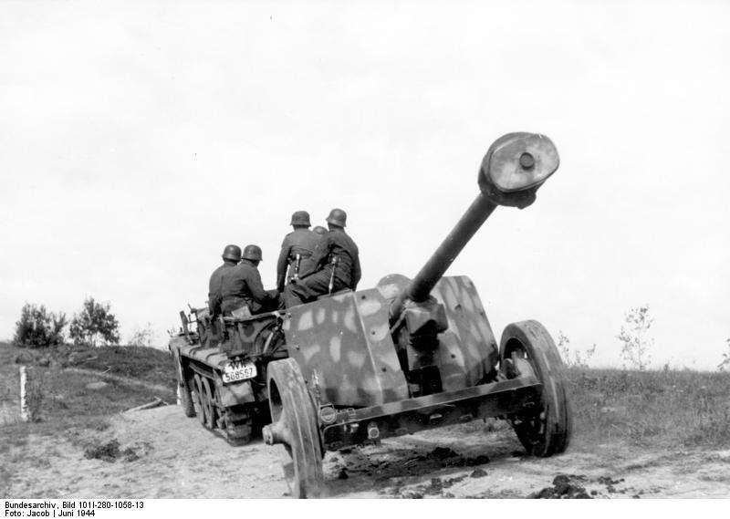 Пушка Pak 40