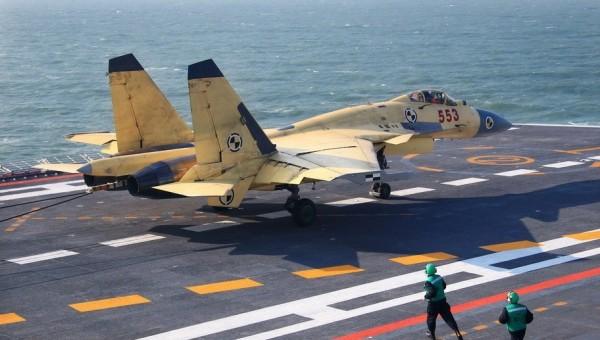 Самолет Шэньян J-15