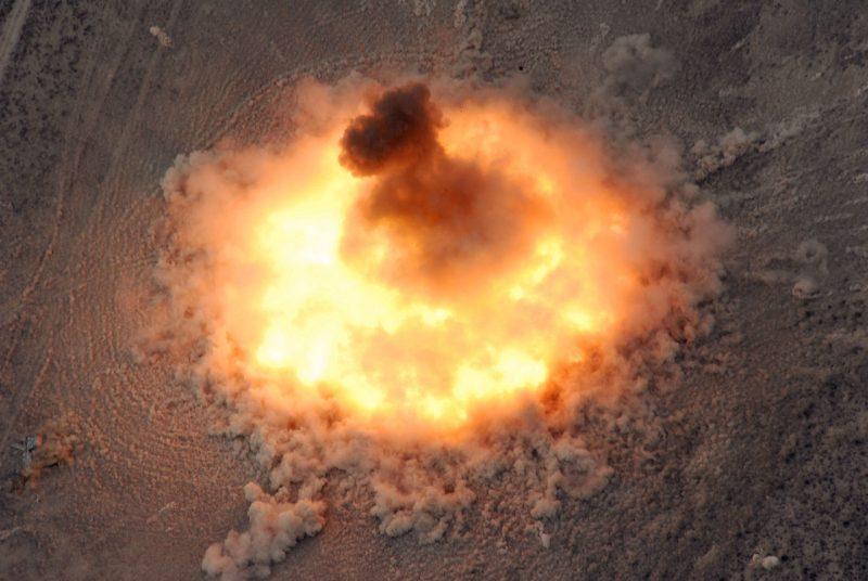 Боеприпасы объемного взрыва