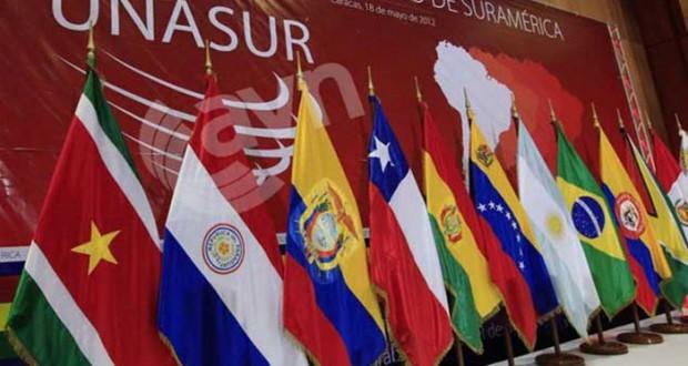 Союз южноамериканских наций