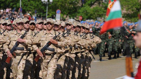 Вооруженные силы Болгарии