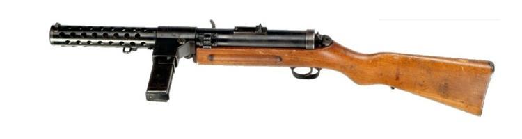 Пистолет-пулемет MP 18