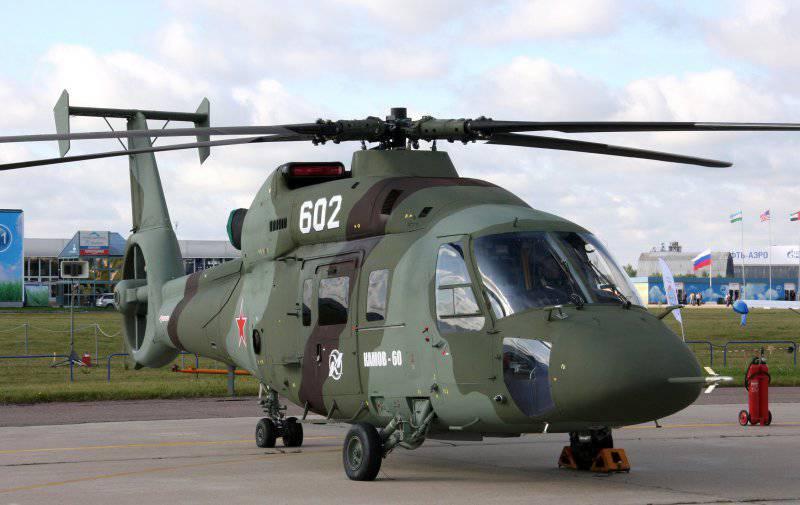"""Многоцелевой вертолет Ка-60 """"Касатка"""""""