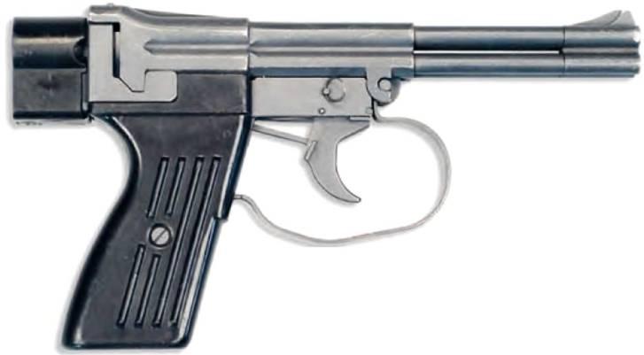 Пистолет СПП-1М