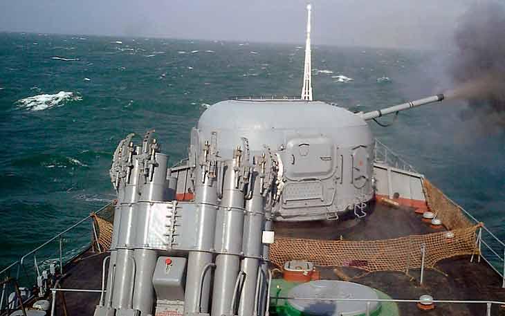 Корабельные системы управления огнем
