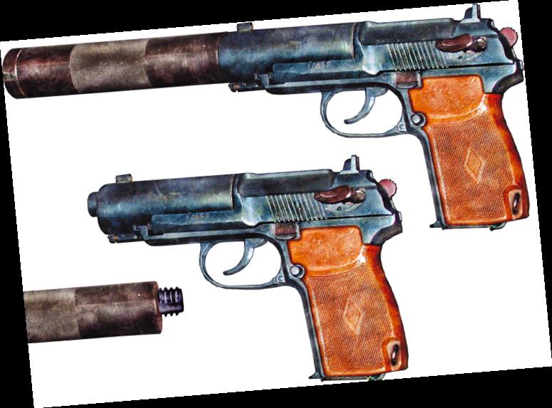 Пистолет ПБ (6П9)