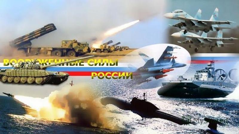 Структура Вооруженных Сил Российской Федерации