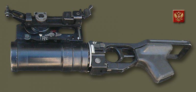 """Подствольный гранатомет ГП-25 (6Г15) """"Костер"""""""
