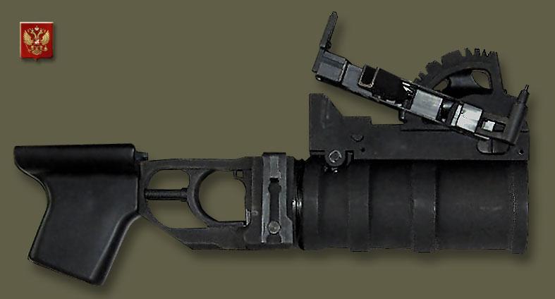 """Подствольный гранатомет ГП-30 (6Г21) """"Обувка"""""""