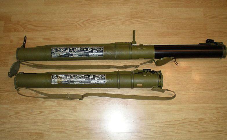 "Гранатомет РПГ-18 ""Муха"" (6Г12)"