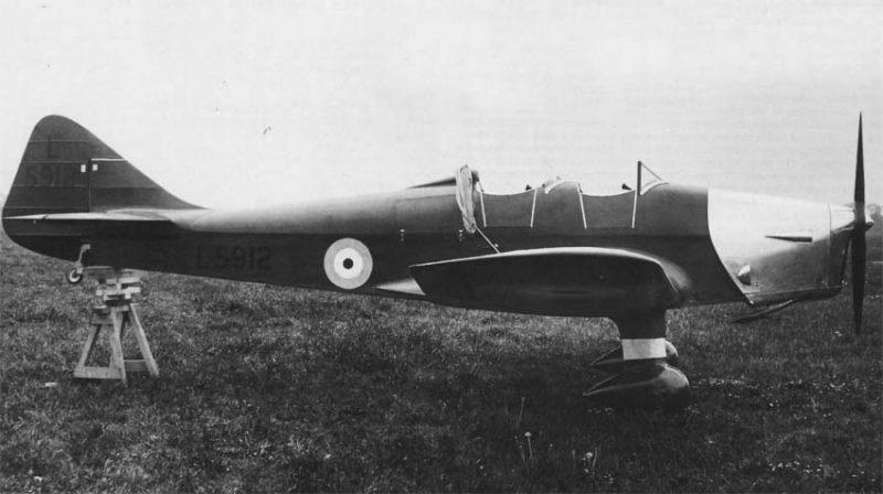 "Самолет М.14 ""Майлз Мэджистер"""