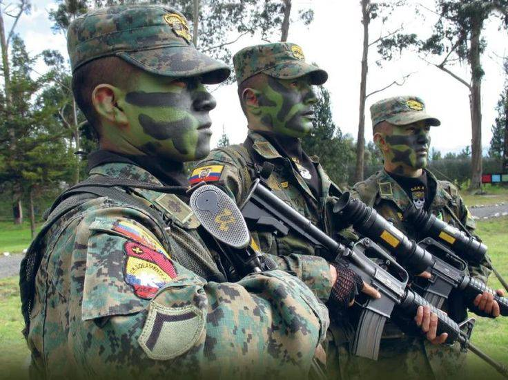 Вооруженные силы Эквадора