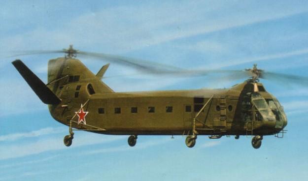 Вертолет ЯК-24
