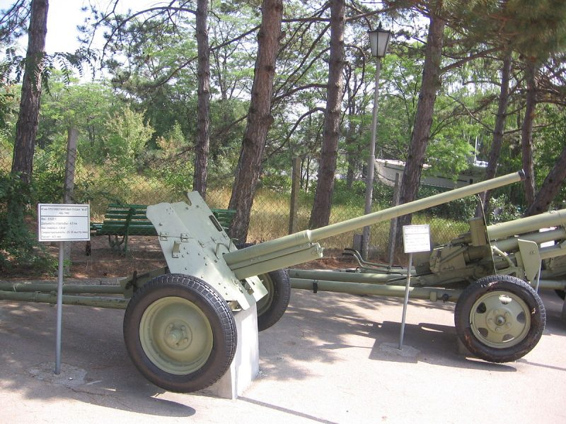 45-мм пушки обр. 1942 г.