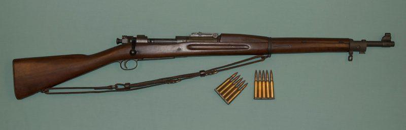 Винтовка «Спрингфилд» М1903
