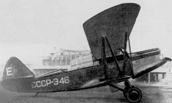 Самолет Р-Z (Р-Зет)