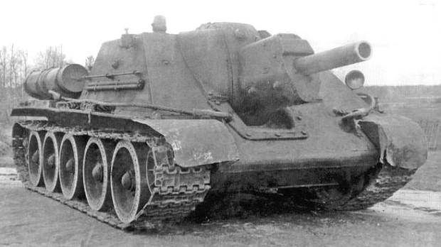 Самоходно-артиллерийская установка СУ-122