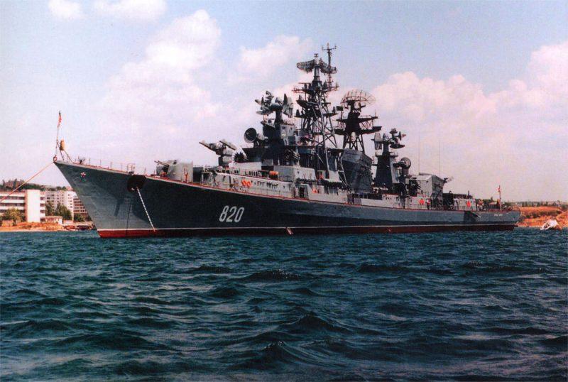 Большие противолодочные корабли проекта 61
