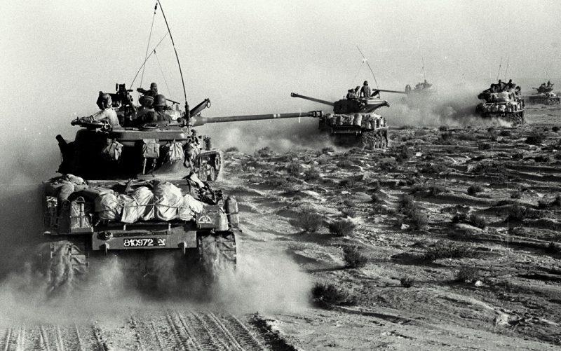 Шестидневная война