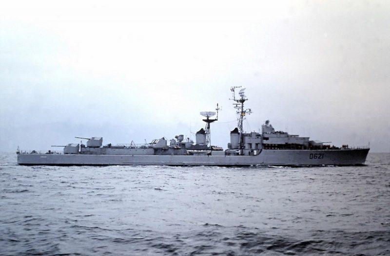 Эсминцы типа «Сюркуф»
