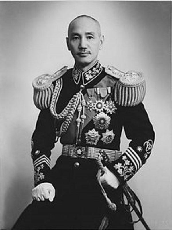 Чан Кайши - президент «Китайской Республики», маршал и генералиссимус