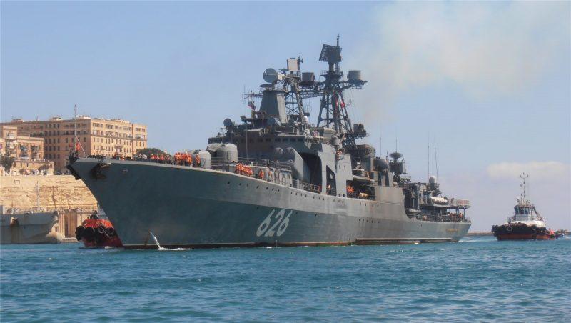 Большие противолодочные корабли проекта 1155 (типа «Удалой»)