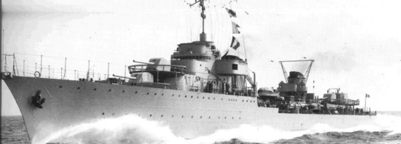 «Ле Фантаск» - самые быстрые эсминцы французского флота