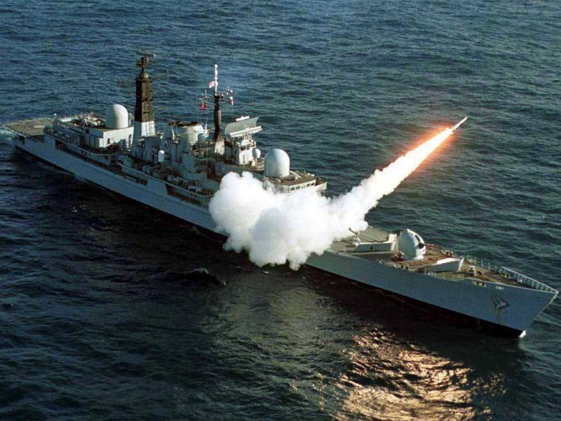 Зенитно-ракетный комплекс «Си Дарт»