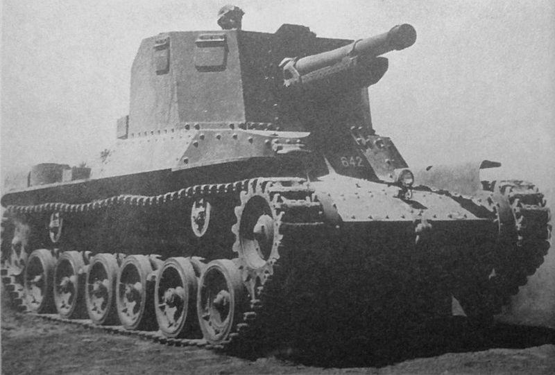 Самоходная артиллерийская установка (САУ) «Хо-ни»