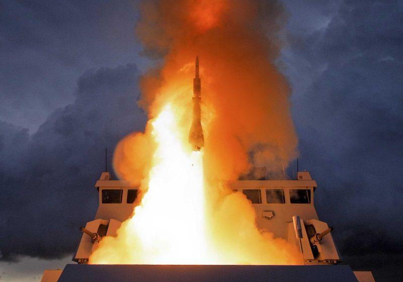 Зенитно-ракетная система PAAMS