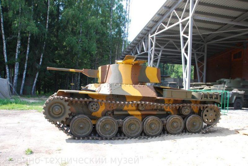 Средний танк «Чи-ха» (97 МТК)