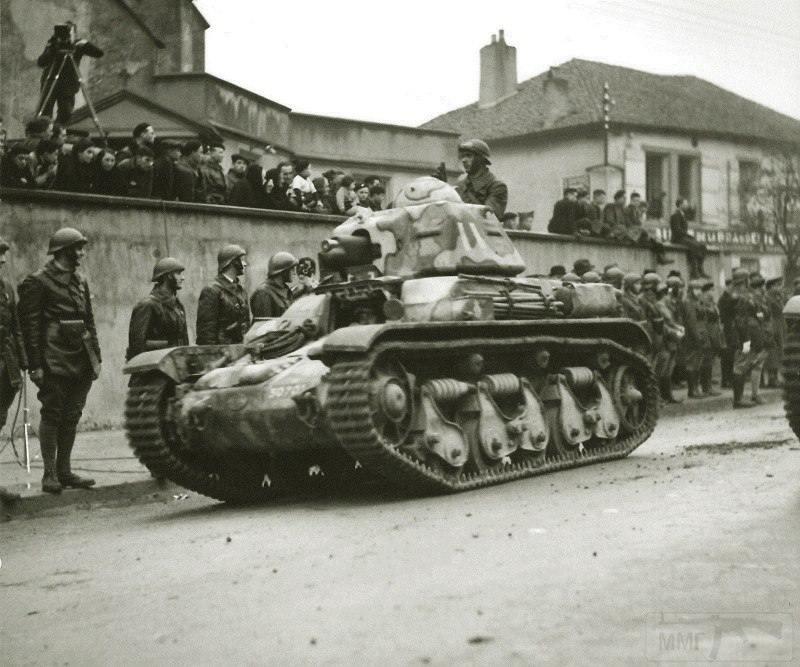 Французская кампания 1940 года