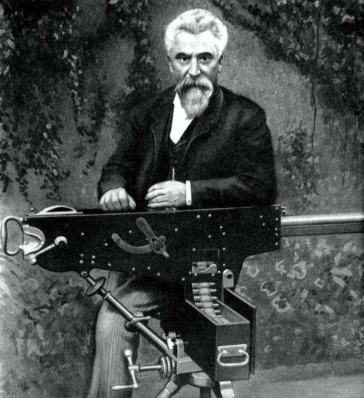 Хайрем Максим - «отец» известного пулемета