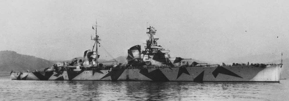 «Тренто» - первые тяжелые крейсера
