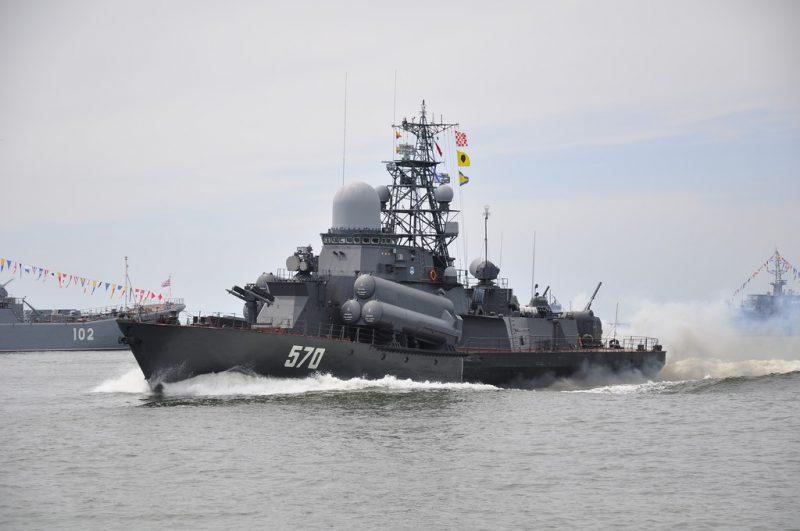 Малые ракетные корабли проекта 1234 «Овод»