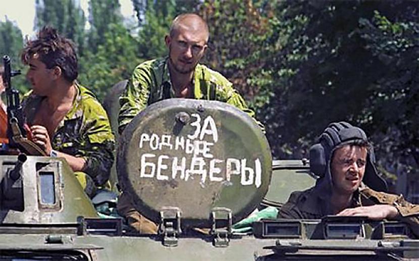 Война в Приднестровье - 1992. А если бы не генерал Лебедь!..