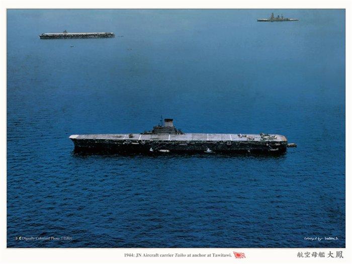 Японский авианосец «Таихо»
