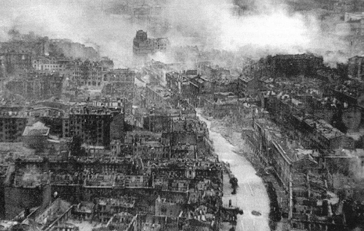 Сражение за Киев (11 июля — 26 сентября 1941 г.)