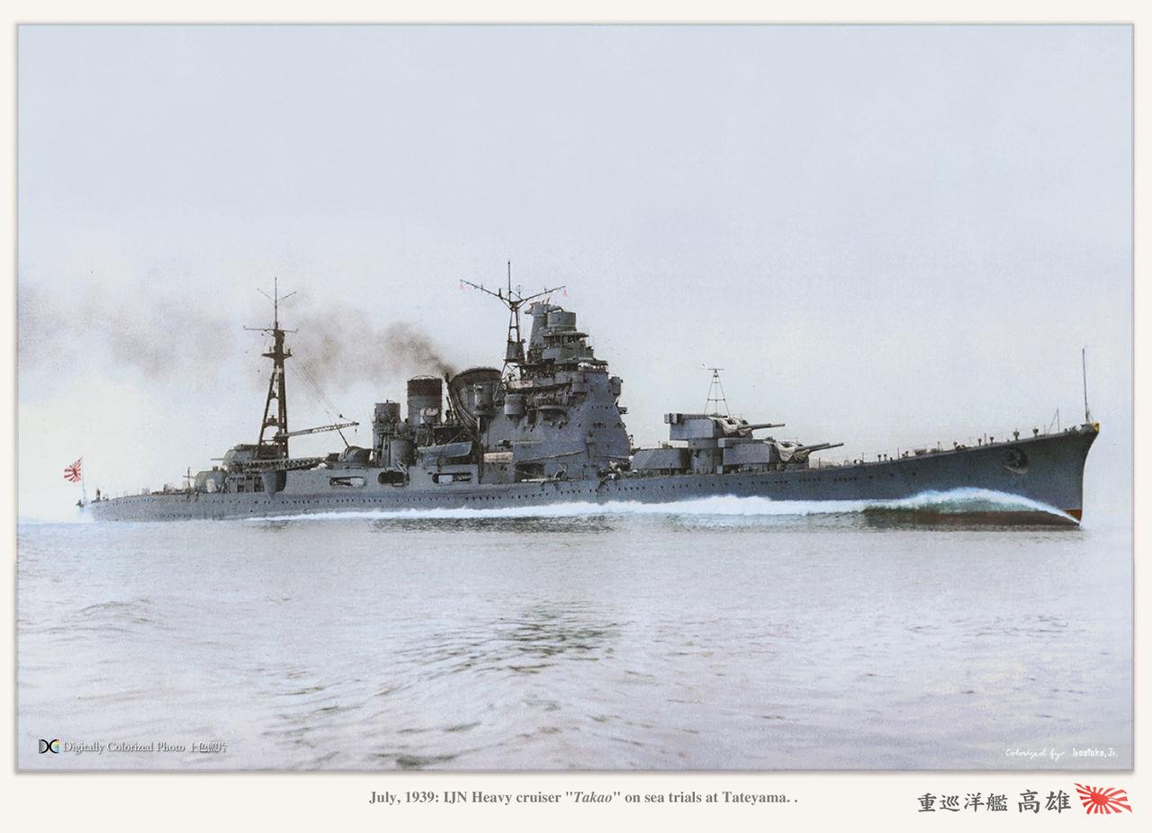 Японский тяжелый крейсер «Токай»