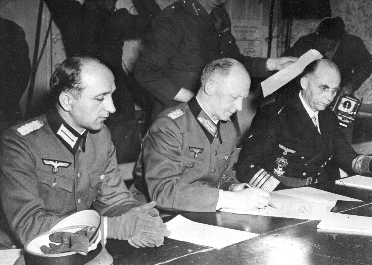 Безоговорочная капитуляция Германии (7—8 мая 1945 г.)