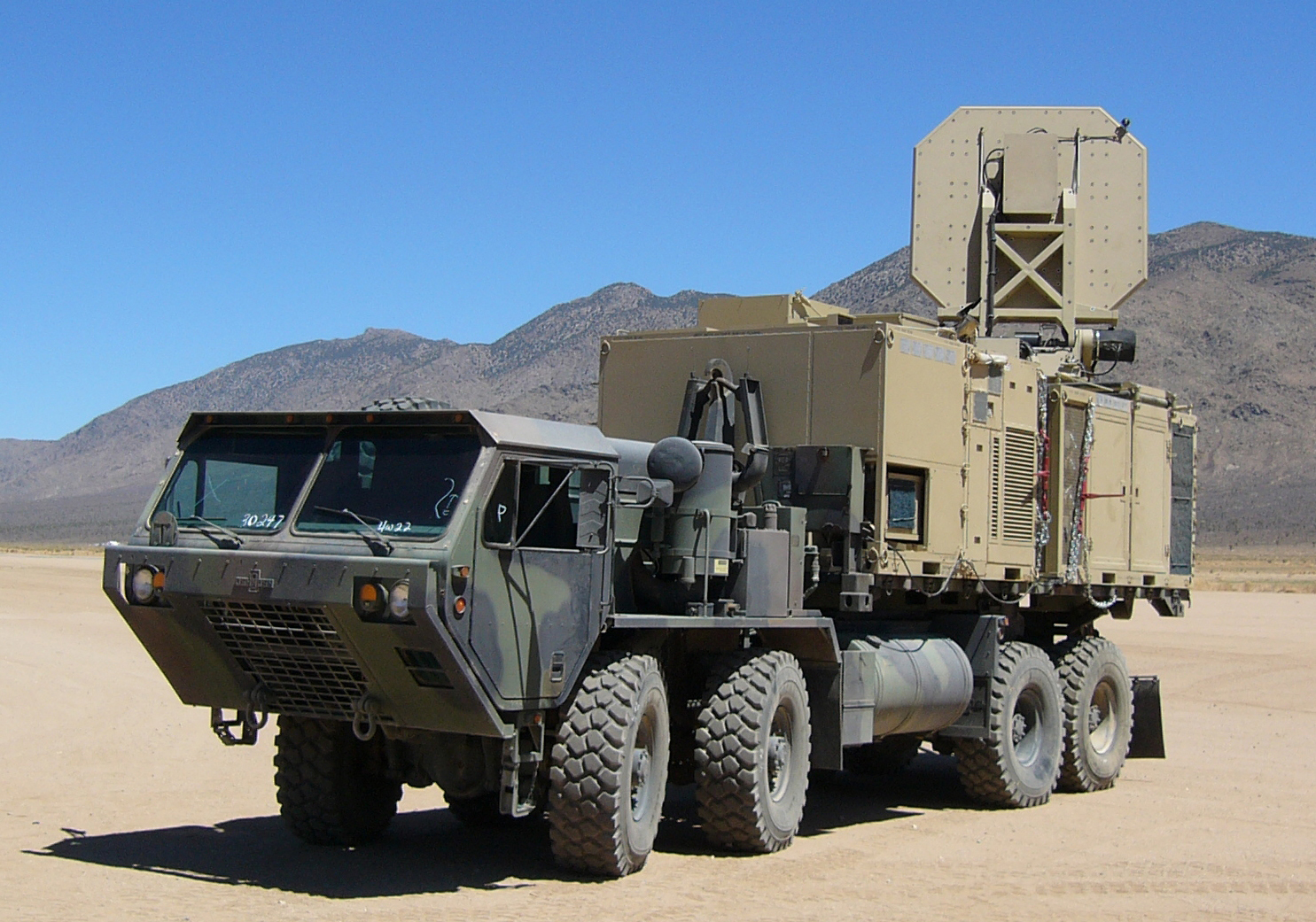 Система активного отбрасывания - «Микроволновка» в армии США