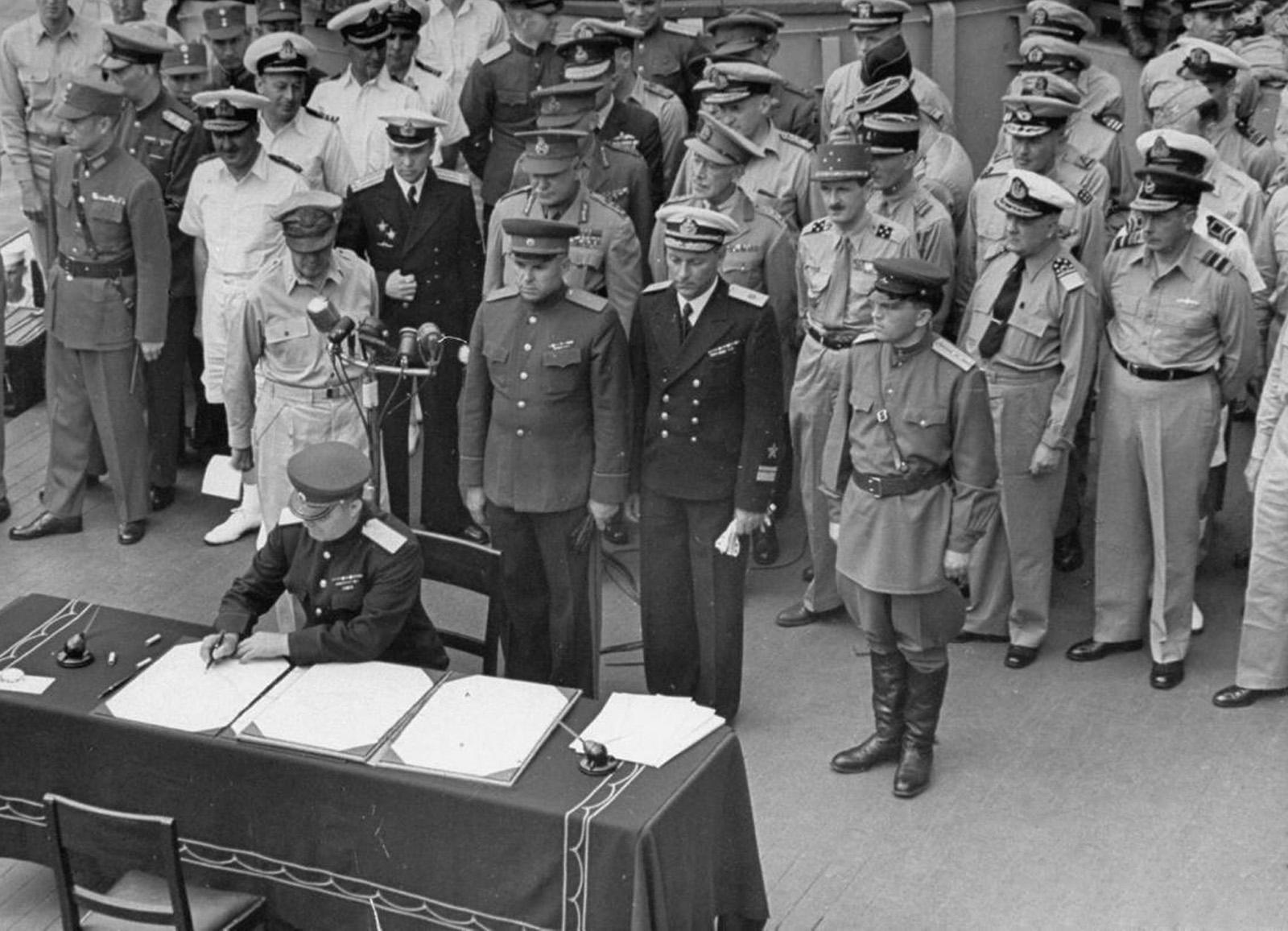 Капитуляция Японии (2 сентября 1945 г.)