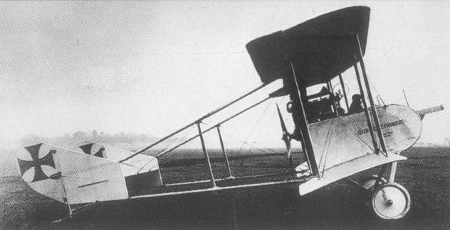 Германский истребитель Gelber Hund