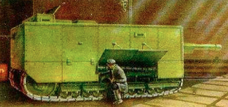 Танк Рыбинского завода